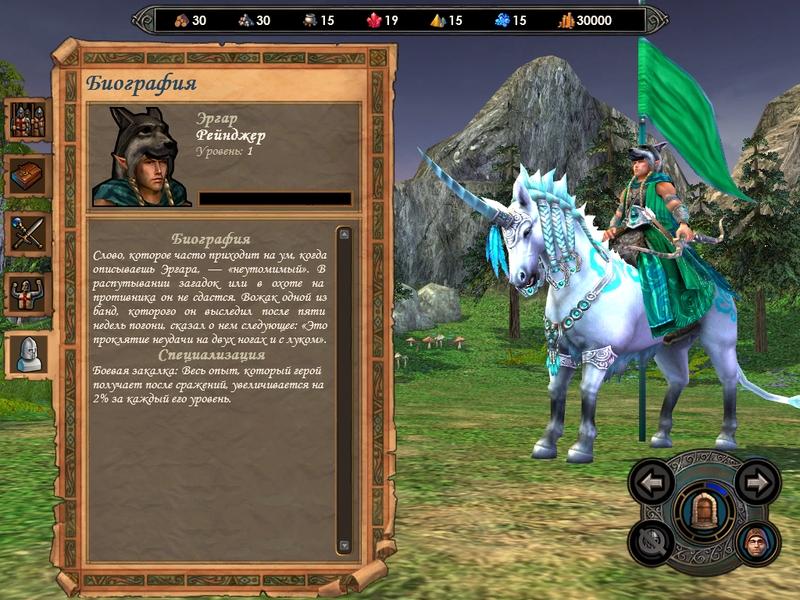 Heroes Community - WIP Unique heroes models